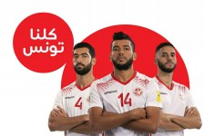 Pronostics Match Tunisie vs Libye  ?