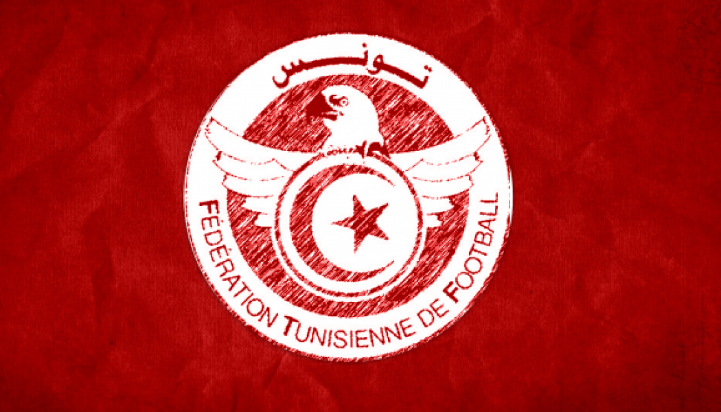 Tunisie-Iran : Formation probable des tunisiens